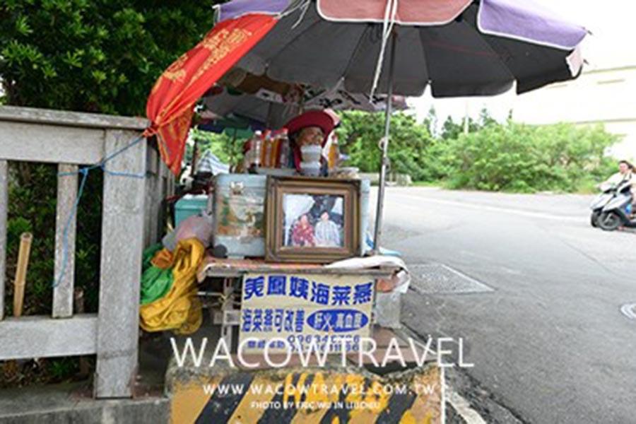 小琉球美食-海菜凍青草茶