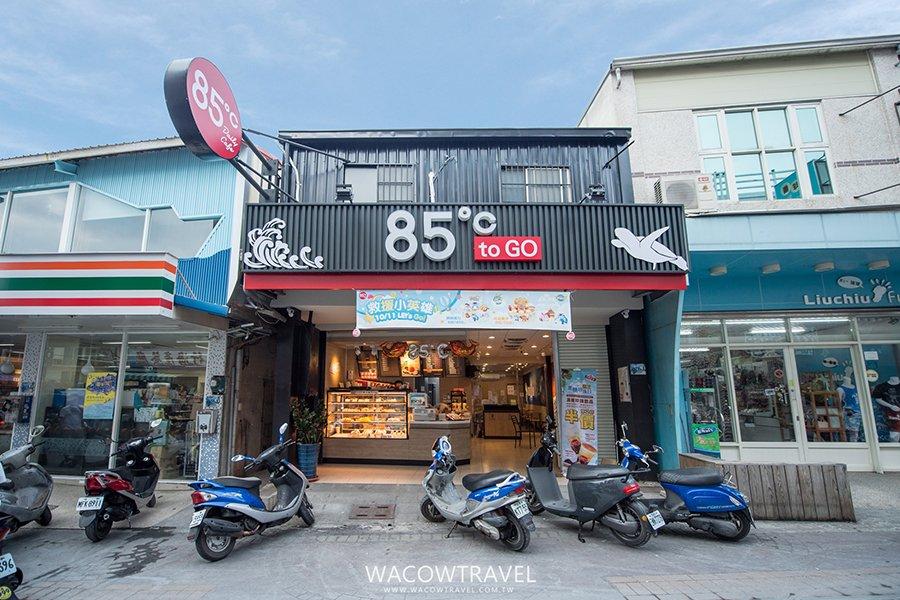 85度C小琉球老街店