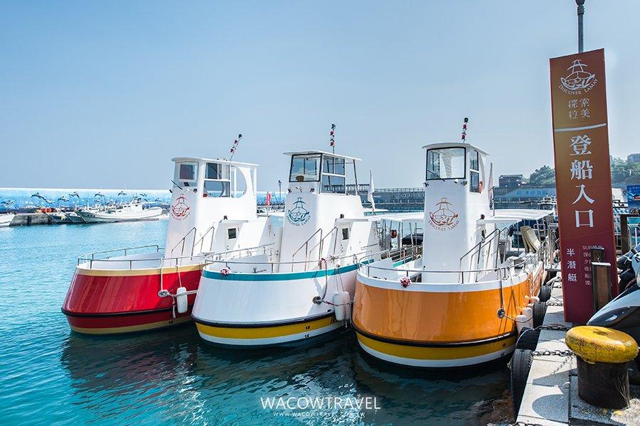 小琉球旅遊-探索拉美號