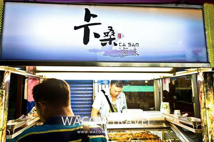 小琉球美食-卡桑滷味
