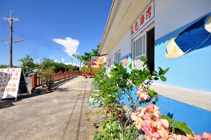 小琉球民宿藍色海灣