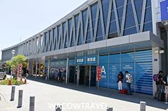 小琉球東琉線聯營交通船-快速取票系統