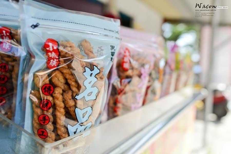 小琉球美食-茗品麻花捲