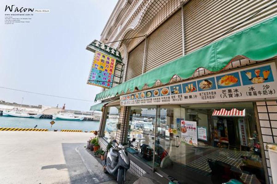 小琉球美食-雲集美食家