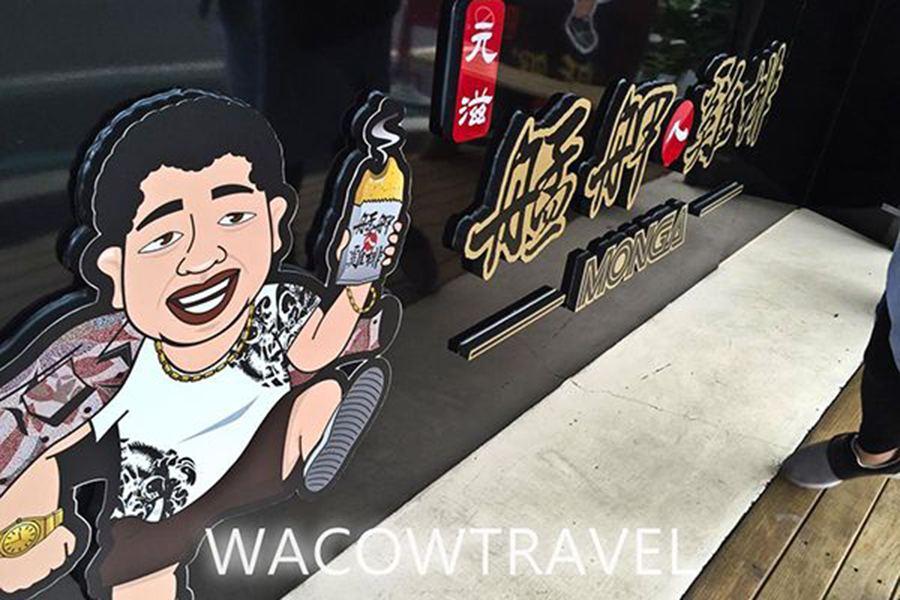 小琉球美食-艋舺雞排
