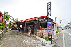 小琉球在地人都知道的平民美食社區麵店