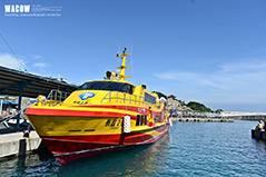 小琉球泰富交通船-取票流程