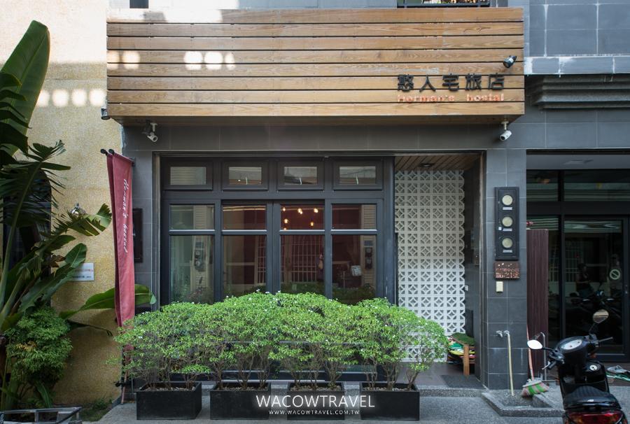 小琉球民宿憨人宅旅店