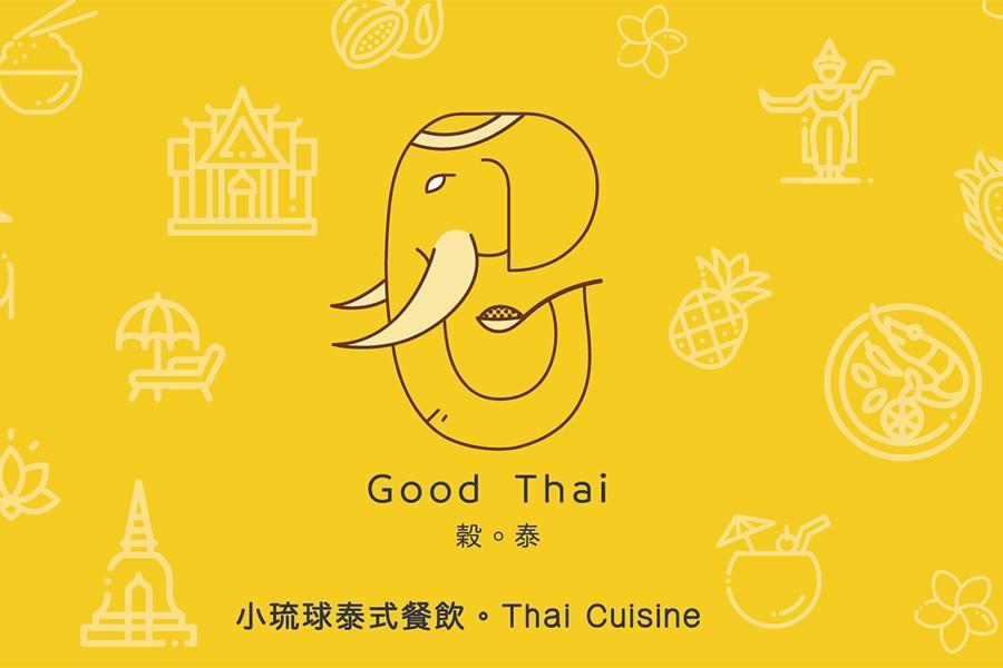 小琉球美食,小琉球餐廳,泰式料理