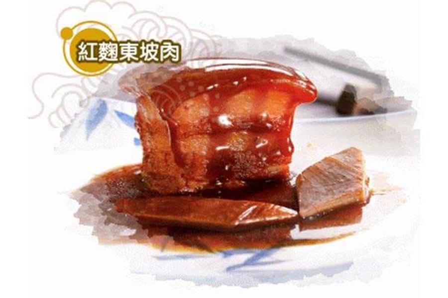 小琉球美食-百海餐廳
