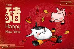 2019農曆過年小琉球民宿空房訊息-豬年過年空房