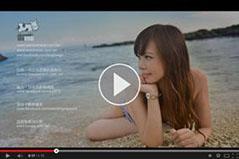 小琉球旅遊MV-哇靠小琉球