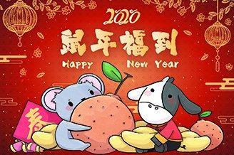 2020農曆過年小琉球民宿空房訊息-鼠年過年空房