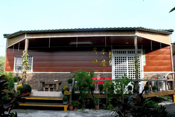 小琉球民宿英の木屋民宿