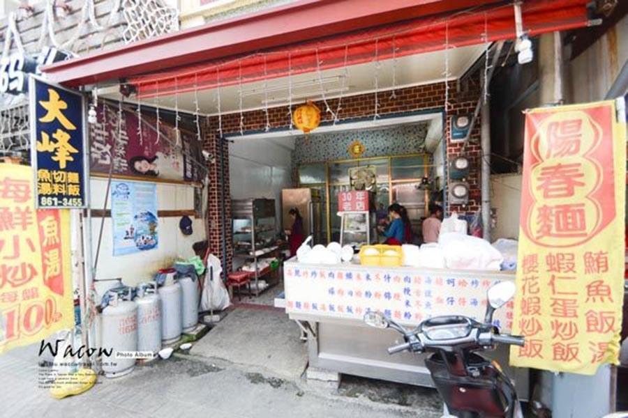 小琉球美食-大峰米食館