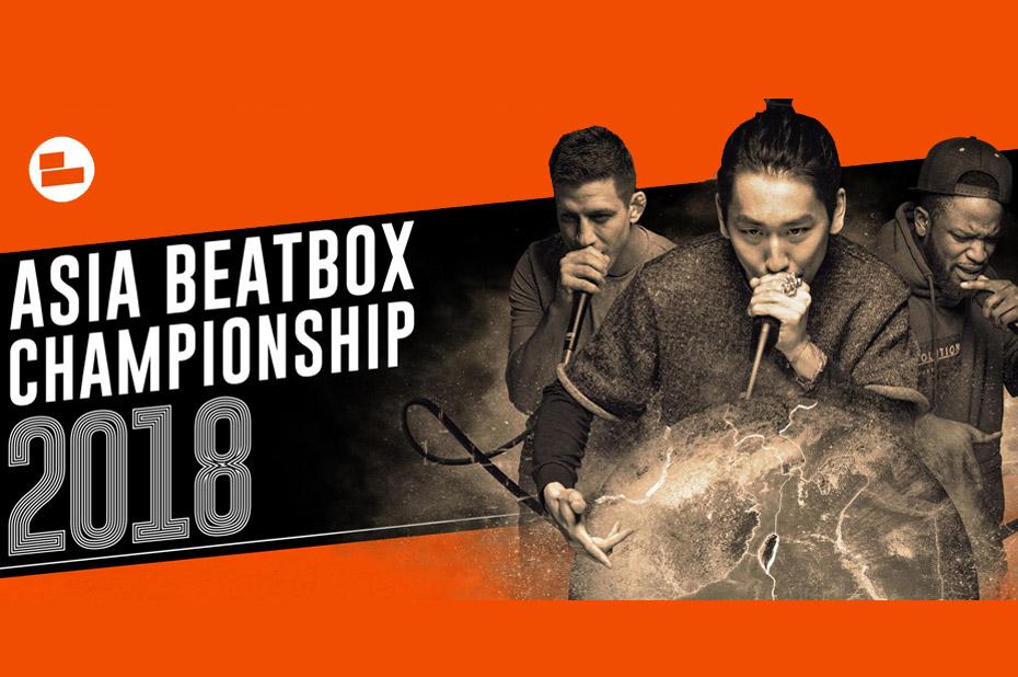 Asia BeatboxCHAMPIONSHIP