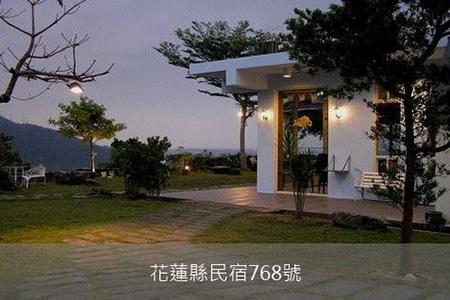 花蓮民宿-問雲山莊