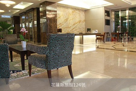 花蓮民宿-麗軒國際飯店