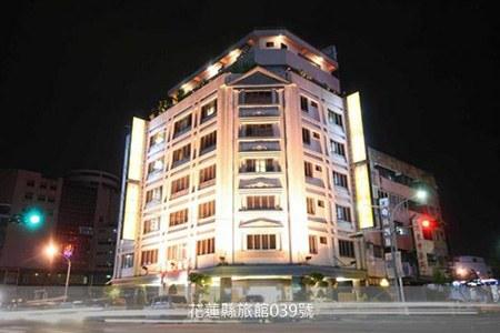 花蓮民宿-合歡大飯店