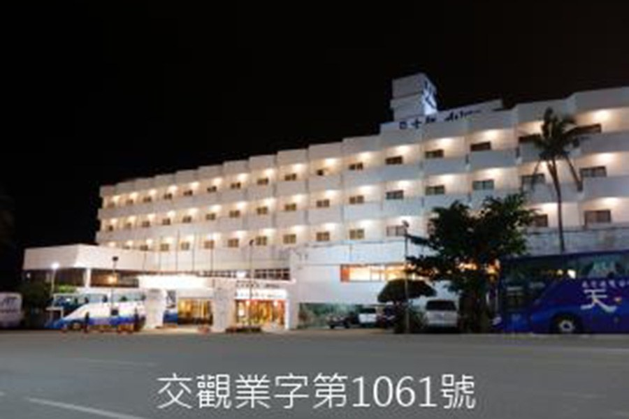 花蓮民宿-花蓮亞士都飯店