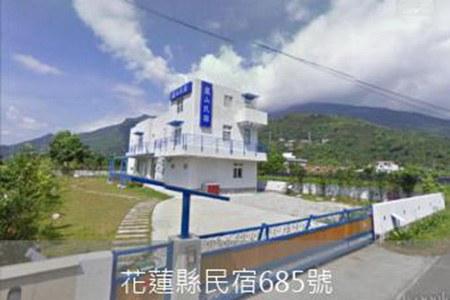 花蓮民宿-嵐山