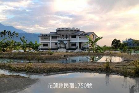 花蓮民宿-167牧場原味民宿