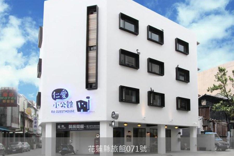 花蓮民宿-仁愛小公館