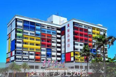 花蓮民宿-花蓮翰品酒店