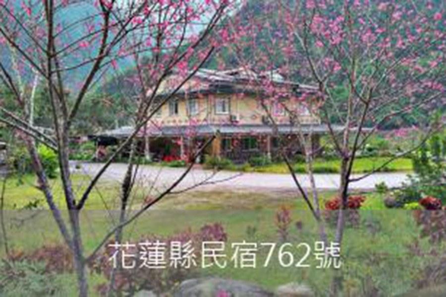 花蓮民宿-慕谷慕魚
