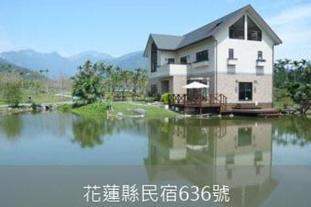 花蓮民宿-靜園池畔