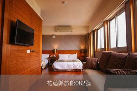花蓮民宿-非凡假期大飯店
