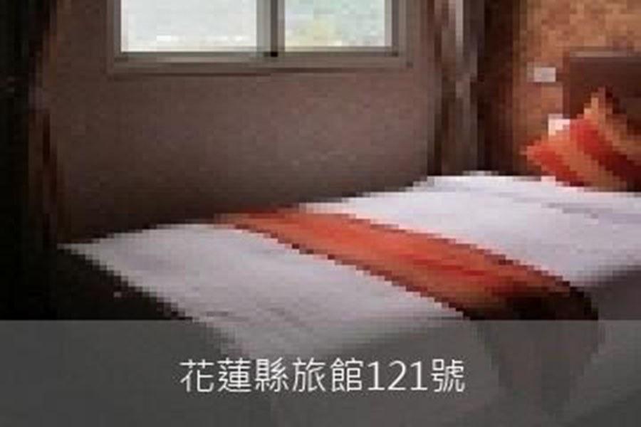花蓮民宿-麗豪大飯店