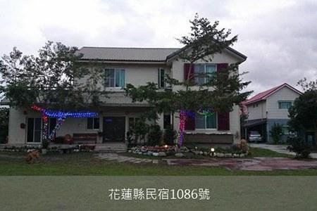 花蓮民宿-東華白川夢想屋