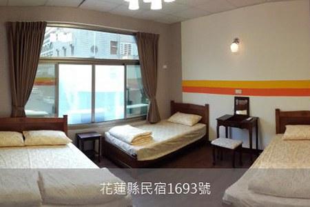 花蓮民宿-阿羅國際青年旅舍