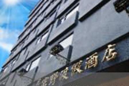 花蓮民宿-富野渡假酒店