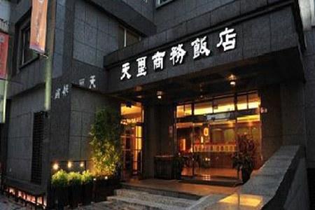 花蓮民宿-天璽商務飯店