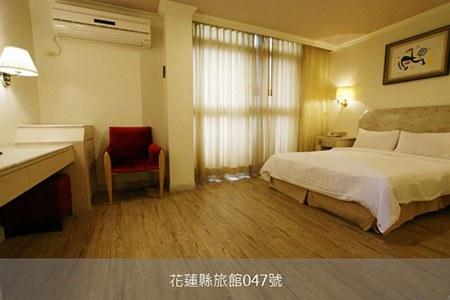 花蓮民宿-大統商務旅館