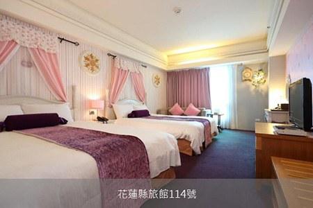 花蓮民宿-藍天麗池飯店二館