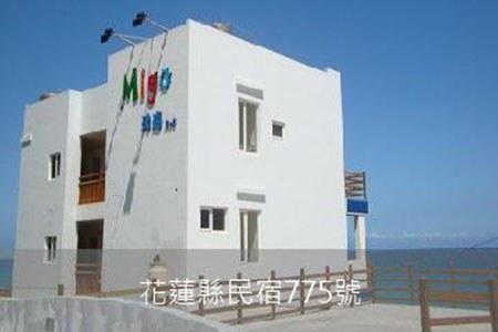 花蓮民宿-沐海
