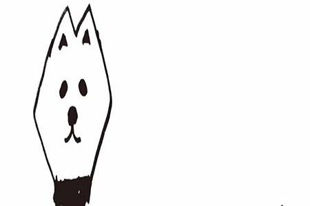 花蓮民宿-白狗公寓