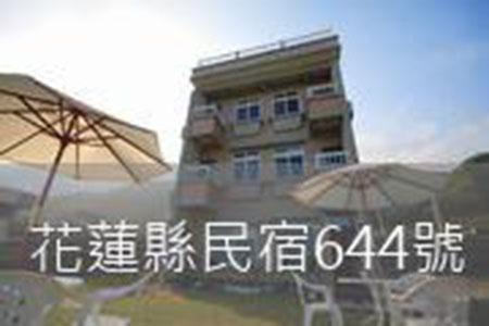 花蓮民宿-藍海風情