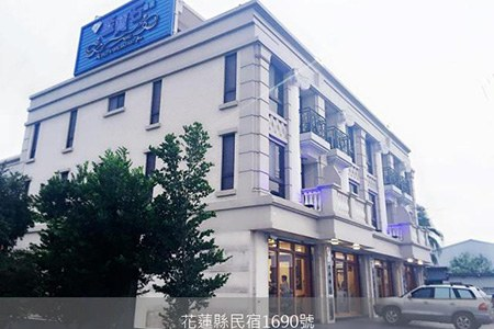 花蓮民宿-藍寶石C館