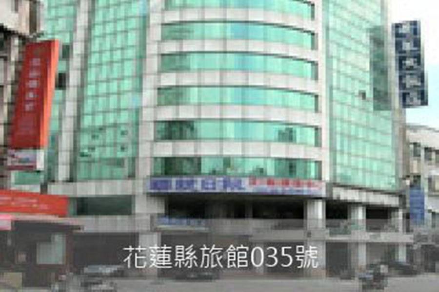 花蓮民宿-奇萊大飯店