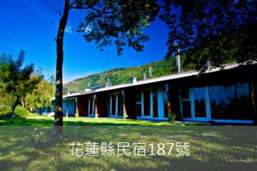 花蓮民宿-白陽山莊