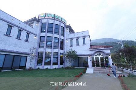 花蓮民宿-晨曦農業休閒民宿
