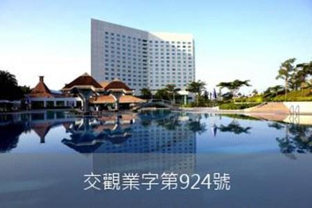 花蓮民宿-美侖大飯店