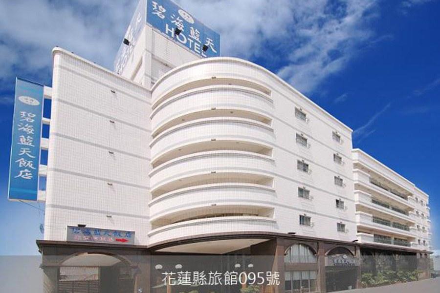 花蓮民宿-源雄碧海藍天飯店