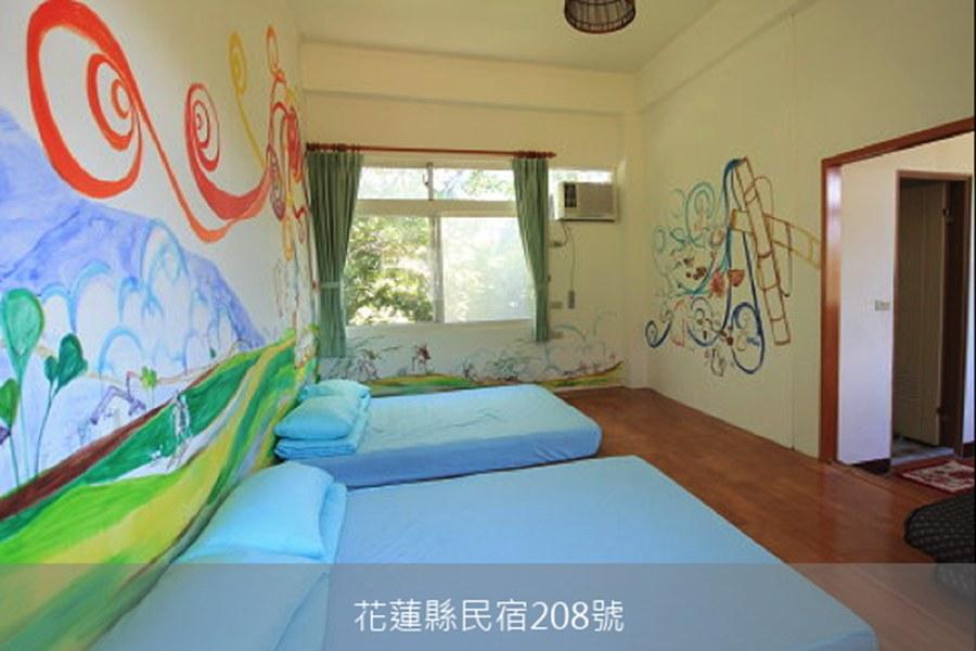 花蓮民宿-欣綠石頭屋