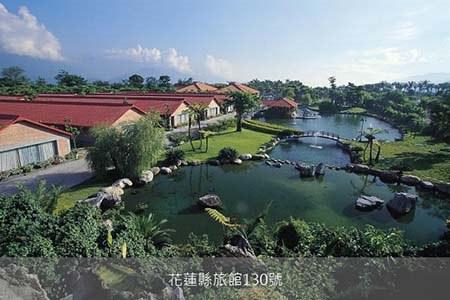 花蓮民宿-怡園渡假村