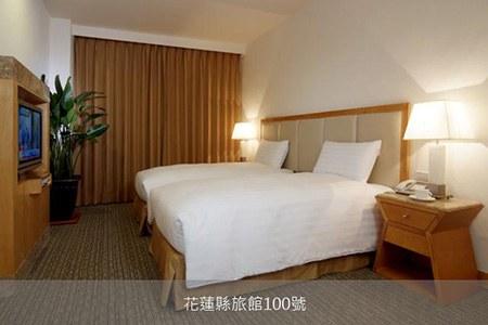 花蓮民宿-花蓮海悅酒店